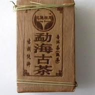 2014 (Menghai) Ancient Tree Ripe Puerh Tea Brick 500g from PuerhShop.com