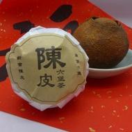 2013 Wuzhou TF Liubao in tangerine 40g from Chawangshop