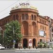 Նաիրի կինոթատրոն  – Nairi cinema