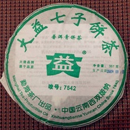 2005 Menghai 7542 (traditionally stored) from Green Tea Guru