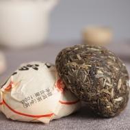 """2019 XiaGuan """"Feng Hua Xue Yue"""" from Xiaguan Tea Factory"""