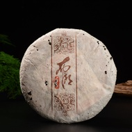"""2005 Changtai """"Bu Lang Mountain"""" Raw Pu-erh Tea Cake from Yunnan Sourcing"""