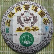 """903 """"Wu Liang Organic"""" Ripe from Nan Jian Tulin Tea Factory"""