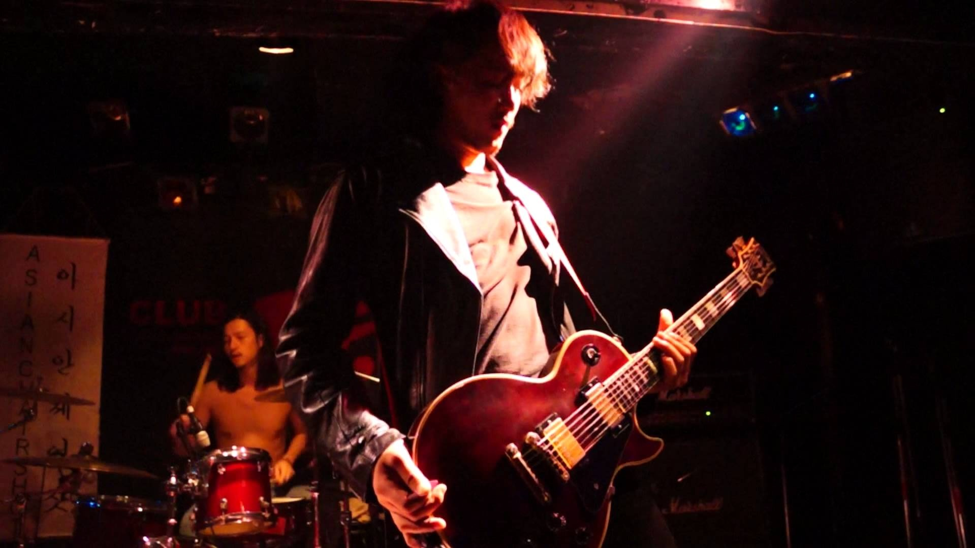 Mosaic 2014: Rock Steady