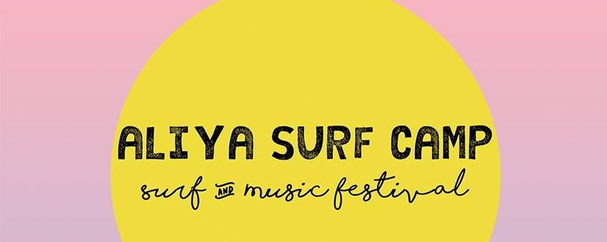 Aliya Surf Camp Surf and Music Festival 2017