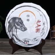 """2018 Yunnan Sourcing """"Mang Fei Mountain"""" Raw Pu-erh Tea cake from Yunnan Sourcing"""