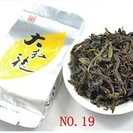Low Fire Da Hong Pao from Matcha Outlet