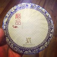 2010 Tribute (Yi Bang) Sheng from Dian Cha Tea Industry Co., Ltd.