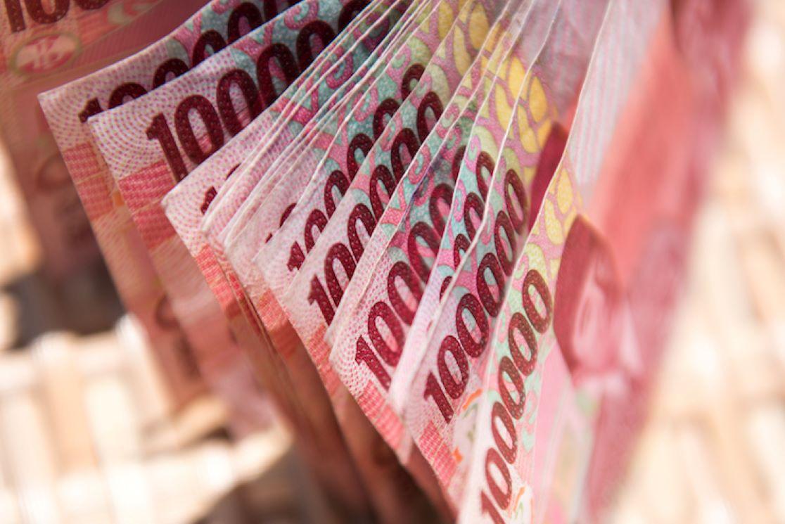 Rupiah uang