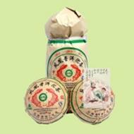 2004 Nanjian Fenghuang Tuo Sheng superior grade from Nanjian Tea Factory