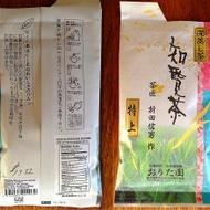 Premium Fukamushi Sencha from Orita-En
