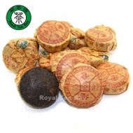 Lao Cang Sticky Rice Flavour Puer Mini  Ripe from Royal Tea Bay Co. Ltd.