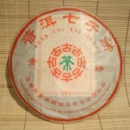 """2006 LCGC """"007"""" Jing Mai Mountain Raw Pu-erh tea cake 357g from Yunnan Sourcing"""