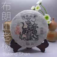 2005 (2015) Chawangpu Bulang Shan Old Tree Raw from Chawangshop