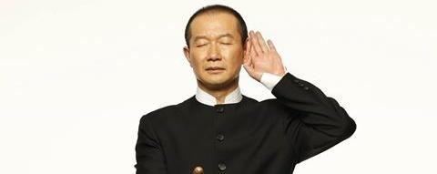 Tan Dun • Farewell My Concubine
