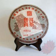 2006 Kunlu Mountain Tribute Tea Shou from Crimson Lotus Tea