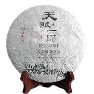 Spring Tea 2014  Bada Zhanglang Pure Ancient Tree Tea 357g Raw from Dr pu'er tea