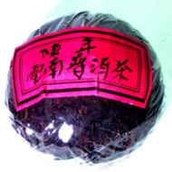 Tuo Tea (陳年沱茶 pu-erh) from 雲南