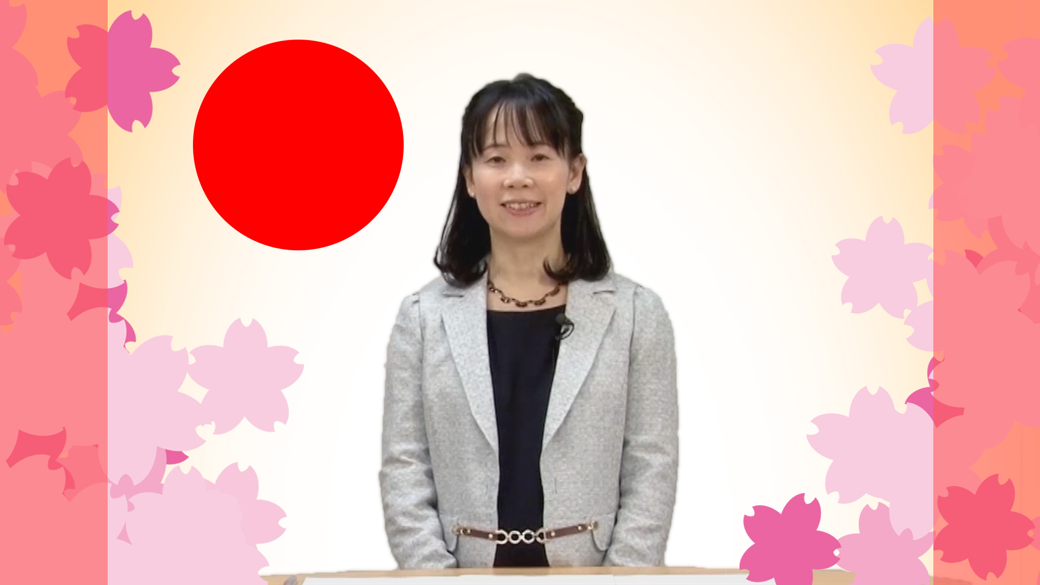 鯉渕 裕子 Yuko Koibuchi