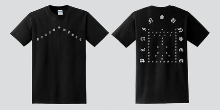 Plainsunset gets in on the Pablo action, announces Kanye-inspired merch
