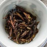 2016 Qianjiazhai Wild Yabao from Verdant Tea