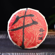 "2021 Yunnan Sourcing ""Peerless Red Label"" Ripe Pu-erh Tea Cake from Yunnan Sourcing"