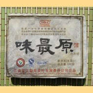 """2009 Mengku """"Wei Zui Yuan"""" from Shuanjiang Mengku"""