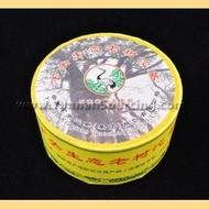 """2011 XIAGUAN """"ANCIENT WILD TREE"""" RAW PU-ERH TEA TUO from Yunnan Sourcing"""