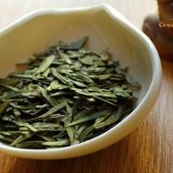 2016 Early Spring Dragonwell (Longjing) from Green Tea Guru