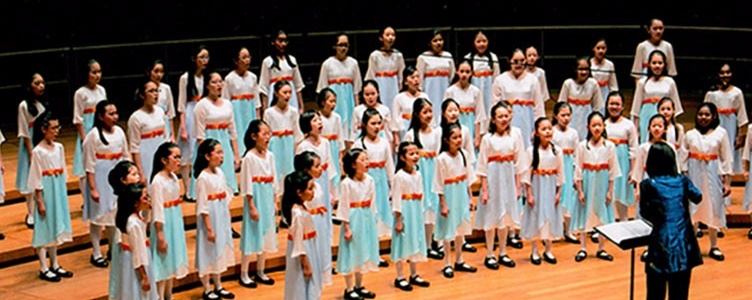 St. Anthony's Canossian Primary School Choir