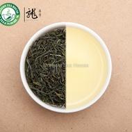 Premium En Shi Yu Lu * JADE DEW TEA from Dragon Tea House