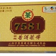 Yunnan  Pu'er / Pu'erh Brick Tea 7581 Ripe 2010 from China  Tea (Yunnan) Co., LTD