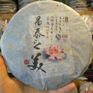 2008 changtai chang tai zhi mei estheim cake from Changtai Tea Group