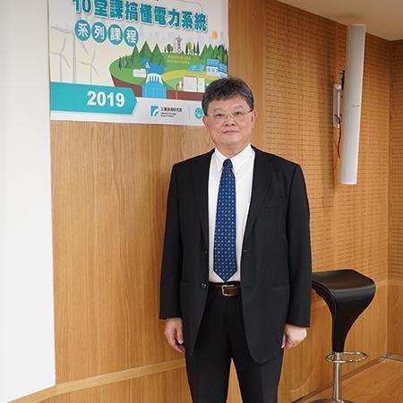 台灣電力公司 | 吳進忠 副處長