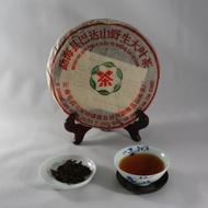 Bada Mountain Puerh from Bana Tea Company