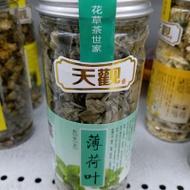 Tian Guan Dried Spearmint Leaf Tea from China tea bar