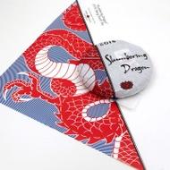 2016 Slumbering Dragon from Crimson Lotus Tea
