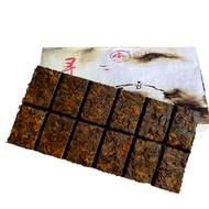 2016 XUN MI (ripe) from abbey tea