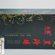 Xin wen puer tea shu black pu er Black Pearl 2010, 250g from niequn-oleg