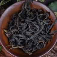 Jin Guanyin Wuyi from Verdant Tea