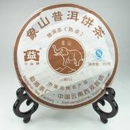 "2008  Menghai ""Mount Elephant"" from Meng Hai Tea Factory ( Dragon Teahouse)"