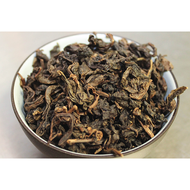 Master Zhang's 15yr Aged Tieguanyin from Verdant Tea (Special)