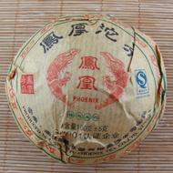 Yunnan Phoenix Puer Tuo Cha from Royal Tea Bay Co. Ltd.
