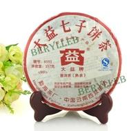 "2009  Menghai Dayi  ""8592""  Ripe Pu-Erh Tea from Menghai Tea Factory( purchased from berylleb ebay)"