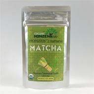 Organic Ceremonial Grade Matcha from HONZEN (TM)