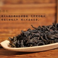 Da Hong Pao Yancha Big Red Robe Wuyi Oolong from Dragon Tea House