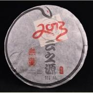 """2013 Yunnan Sourcing """"Wu Liang Mountain"""" Wild Arbor Raw Pu-erh Tea cake from Yunnan Sourcing"""