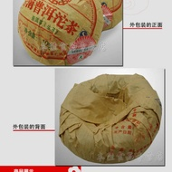 2007 kunming raw toucha from Kunming Tea Factory