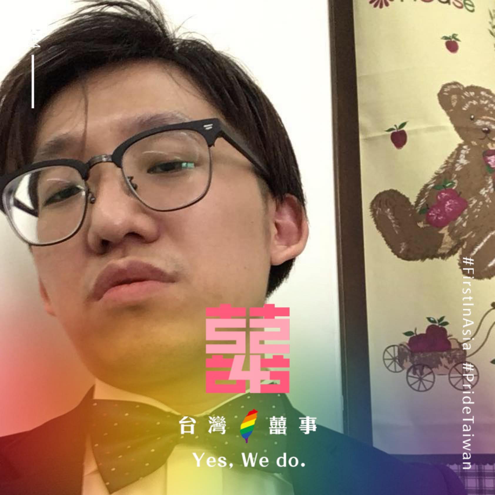 第三週 - Remote Taiwan 主理人談遠端發展