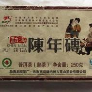 2011 Organic Longyun Hao Menghai Chen Nien Pu-erh Tea Brick from PuerhShop.com